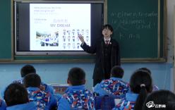 黔南州檢察院:溫暖送教助學子 展現別樣檢察情