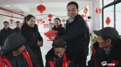 罗桂荣到贵定县开展春节走访慰问