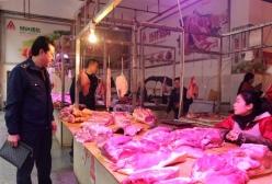 三都:严格把关猪肉质量  切实保障群众舌尖安全