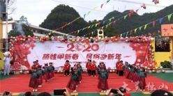 独山县第一幼儿园麻尾分园举行迎新亲子民俗活动