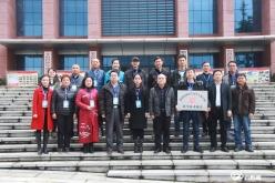 黔南民族医学高等专科学校成立科学技术协会