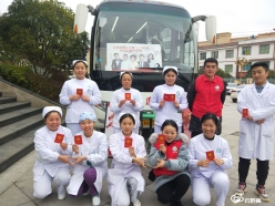 平塘县人民医院打响我州春节备血第一枪