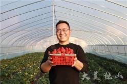 """冬日到独山麻万社区,尽享""""莓""""好时光"""