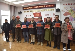 """龙里县龙山镇7名学生喜获""""泛海助学金"""""""