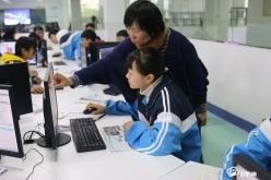 广州教育帮扶在瓮安——播种四季育桃李 沃野芳香沁校园