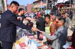 龙里农商银行:金融宣传助力新时代文明实践活动