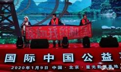 水族非遗传承人登陆央视舞台受欢迎