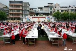 荔波举行千人现场书法大赛