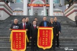 惠水:法院公正判决 当事人锦旗致谢