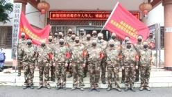 """【众志成城抗疫情】荔波:退伍""""老兵""""投入疫情防控阻击战!"""