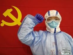 """【战""""疫""""一线群英谱】在驰援武汉的日子里——记罗甸县中医院内二科主管护师陈川"""