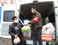 """【众志成城抗疫情】长顺:菜贩当起""""快递员"""" 携手助力战疫情"""