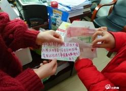 【众志成城抗疫情】都匀市广惠街道办:一份童心 一份爱和鼓励