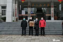 【众志成城抗疫情】福泉陆坪:爱心助力 协同抗疫