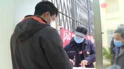 """【众志成城抗疫情】长顺:凭""""证""""出入  社区疫情防控出实招"""