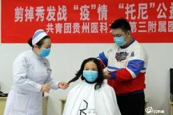 """【众志成城抗疫情】都匀:理发师为""""抗疫先锋""""义务剪发"""