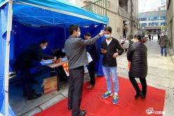 ?【众志成城抗疫情】荔波县检察院:党员干部上街开展疫情防控工作