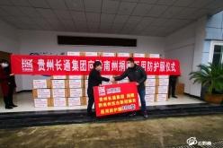 【众志成城抗疫情】捐物助力抗疫情  民营企业在行动
