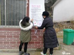 【众志成城抗疫情】平塘县司法局:暖心捐赠  情暖疫线