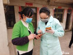 """【众志成城抗疫情】都匀:见证最美村医杨永丽的""""曲线抗疫"""""""