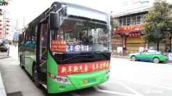 【众志成城抗疫情】三都县公共交通逐步恢复运营