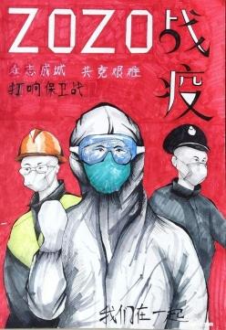 """【众志成城抗疫情】龙里:广大师生以别样的方式为战""""疫""""助威"""