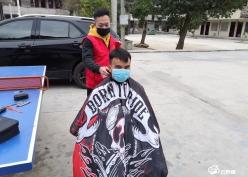 """【众志成城抗疫情】龙里谷脚:解决驻村队员的""""头""""等大事"""