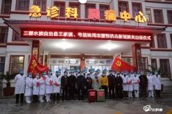 【众志成城抗疫情】黔南州第六批援鄂医疗队集结出征