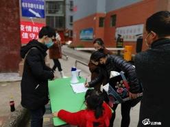 【众志成城抗疫情】长顺县:民政系统全方位做好疫情防控工作