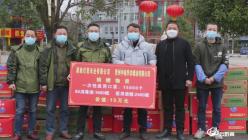 【众志成城抗疫情】贵定:爱心企业捐赠医用物资