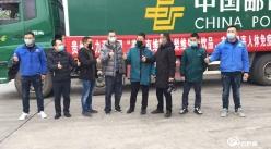 【眾志成城抗疫情】龍里:刺梨企業為武漢馳援10噸刺梨維生素飲品