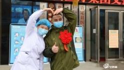 """【众志成城抗疫情】相约520  战""""疫""""中的约定"""