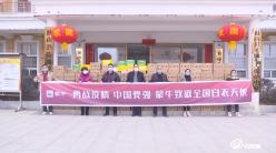 【眾志成城抗疫情】獨山一企業捐240箱乳制品慰問防疫一線人員