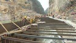 【把時間搶回來 把損失補回來】貴定縣江邊窯水電站在建工程項目有序復工復產