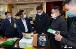 我州召開黔南州農產品進軍營座談會