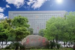 貴州省人民政府關于正安等24個縣(區)退出貧困縣序列的公告