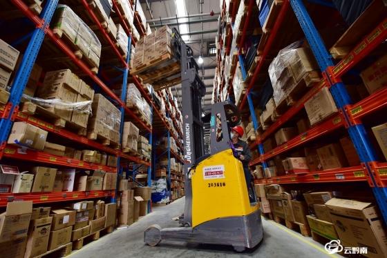 龙里:电商和快递物流企业全面复工复产