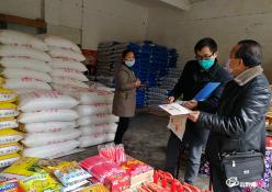 平塘县开展农资市场执法检查及行业治理