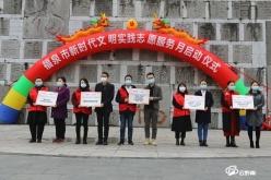 福泉市新時代文明實踐志愿服務月活動正式啟動