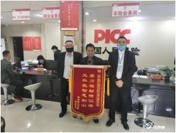 中國人民保險羅甸支公司一日內完成救助基金墊付