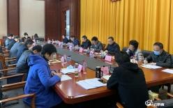 州人大常委会党组理论学习中心组举行2020年第一次集中学习研讨会