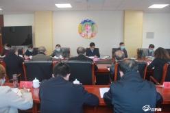 州政协党组和机关党组理论学习中心组举行2020年第一次集中学习会