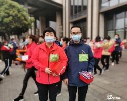 黔南州中醫醫院援鄂護士黃海、胡秋霞回家