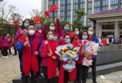 今天,433 名貴州援鄂醫療隊員解除隔離!