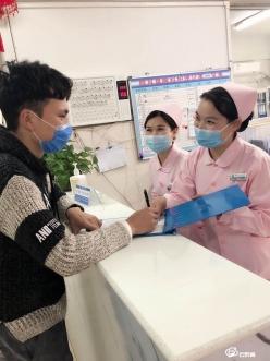 黔南州中医医院微笑服务温暖患者