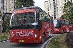 貴州省工會送出崗位28萬個 助力企業復工復產