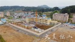 獨山:易地扶貧搬遷安置點配套學校項目建設有序推進