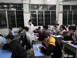 【眾志成城抗疫情】都勻市社區醫護駐學校助力復學保健康