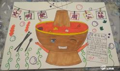 """【眾志成城抗疫情】貴定:""""筷樂""""同行  使用公筷  健康常在"""