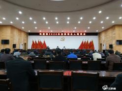 """瓮安县司法局打造""""法律明白人培训""""升级版 助力乡村振兴"""